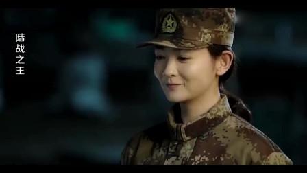 陆战之王:叶晓俊生气,抠门牛努力买一堆零食哄她,老板都懵了
