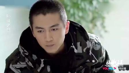 陆战之王:叶晓俊霸气求婚牛努力:你敢娶我吗?牛努力:看来我要有老婆了