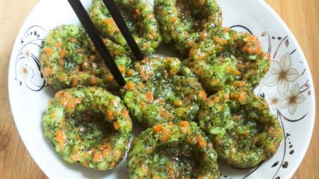 秋天要多吃这菜,好吃到放不下筷子,营养鲜嫩,出锅就抢光