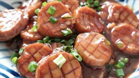 酱汁杏鲍菇,比肉还好吃,做法简单,大人小孩都爱吃!
