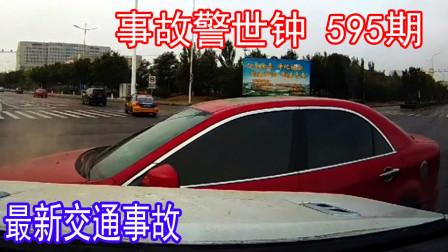 事故警世钟595期:观看交通事故警示视频,提高驾驶技巧,减少车祸发生