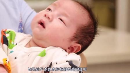 宝宝出现红臀,是怎么回事呢?有什么方法可以预防宝宝红屁屁吗?