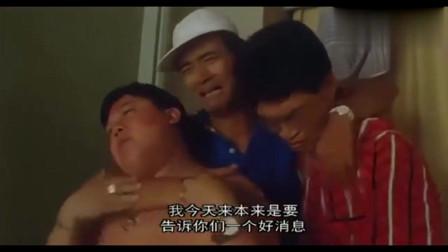 《周润发影视合集》多情公子:兄弟情深
