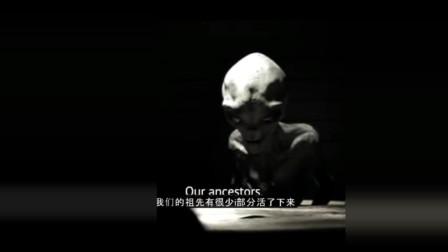 神秘:美国51区,公开审讯外星人!