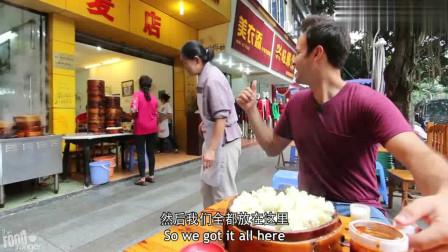 吃货老外:歪果仁说四川烧卖像花朵一样美丽,还馋了好久呢!