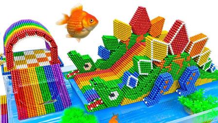 趣味巴克球手工:用磁力珠搭建一个水上恐龙主题乐园,鱼儿在里面玩的开心极了!