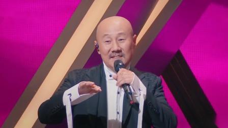 三百合伙人能人辈出,跳蒙古舞的小哥哥获腾格尔点赞 音浪合伙人 20191019