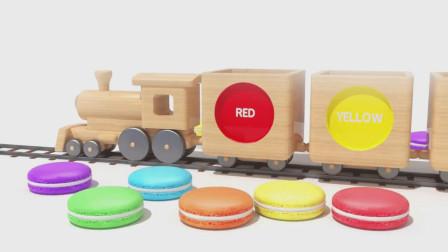 小火车运来了彩色马卡龙甜点,儿童启蒙英语