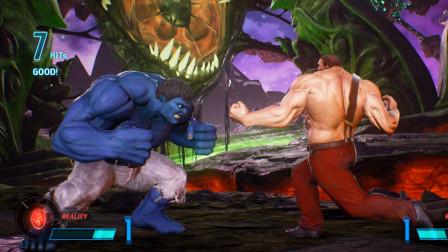 漫威VS卡普空-大力士VS邪恶绿巨人 谁力气更大
