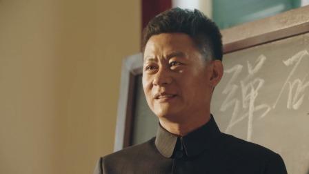激情的岁月 32 预告 杨佳蓉接重大任务心情忐忑,深夜偷偷留书信给家人