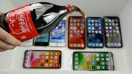 用可乐浸泡历代苹果手机,哪几款的防水能力更强?一起来见识下!