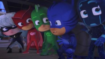 睡衣小英雄蝙蝠侠和猫头鹰女遇到了怪兽怎么办?
