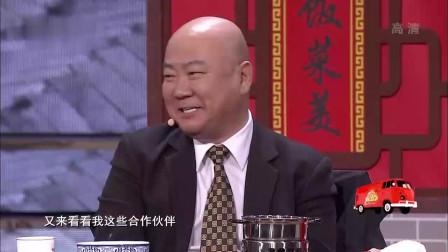 小品:郭冬临说黄杨长得像一个人,黄杨冷冷答复:我是个鬼啊?