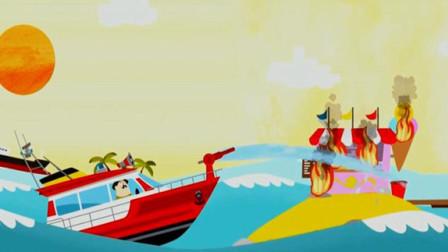 小小消防站 勇敢的消防员 消防船执行特殊任务 紧急救援队 陌上千雨解说