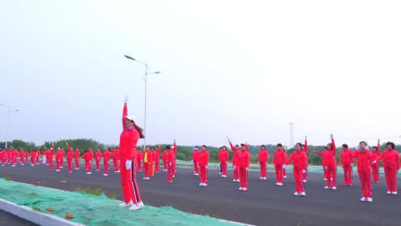 中国云朵王健身操云系列第七套第一节