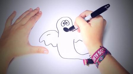 儿童简笔画:如何一步一步画一个简单的鬼 简笔画教学视频