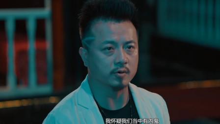 """《缉毒风暴》TVB第一反派李子雄实力揪""""内鬼"""" 气场太强大!"""