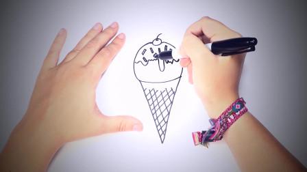儿童简笔画:如何一步一步绘制冰淇淋_冰淇淋绘制课程 简笔画教学视频