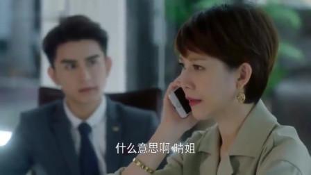 蔡少芬发照片威胁静姐,要求放过Angela,静姐求和,能如愿吗?