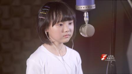 属于孩子的声音《红色高跟鞋》甜甜的歌声会让你着迷!