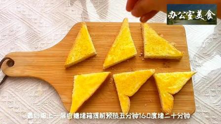 超级简单的烤面包片,不比面包房的差,甜甜脆脆真好吃