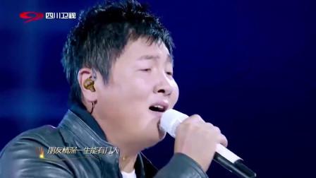 孙楠实力演唱《我们》,一开口就醉了,原来他还可以走深情路线啊