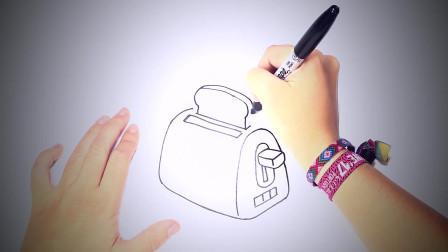 儿童简笔画:如何一步步绘制烤面包机_烤面包机绘画课 简笔画教学视频