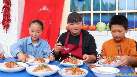 """陕北特色""""荞麦碗托""""的正宗做法,霞姐一次做了7大碗,超级好吃"""