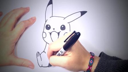 儿童简笔画:如何一步步绘制皮卡丘_皮卡丘简易绘画教程 简笔画教学视频