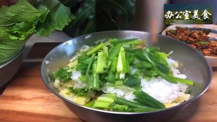 鸡蛋酱+土豆泥饭包,很简单,你学会了吗?