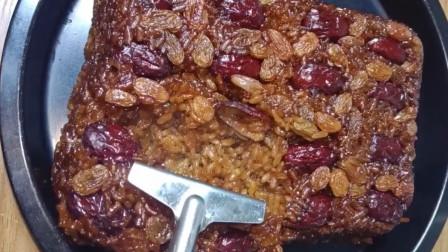红糖大枣糯米糕的做法,香甜软糯,上手简单,学会了自己在家做