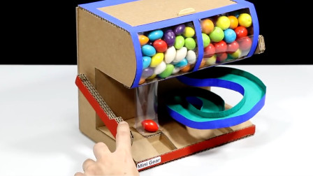DIY-如何用纸板制作自动售货机?