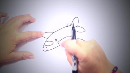 儿童简笔画:如何为儿童画飞机_飞机简易绘画教程 简笔画教学视频