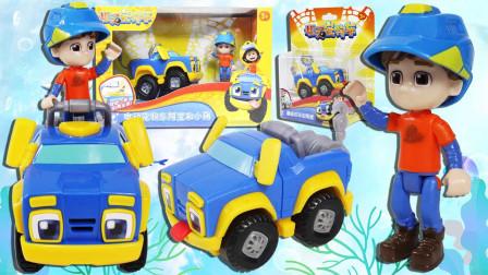 机灵宠物车 大号电动宠物车阿宝和小刚 小号趣味反斗车阿宝 玩具车鳕鱼乐园