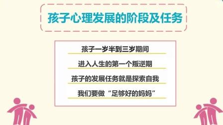 第17课 怎样用财商教育培养完整人格.mp4