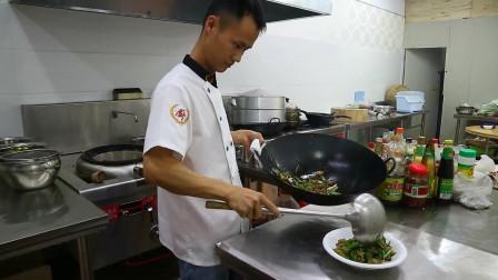 """美食作家王刚:厨师长教你:""""自贡小炒肉""""的家常做法,简单易学,大家做起来"""