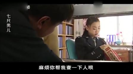 女警上班嗑瓜子还态度恶劣, 被公安局长抓现形, 局长的做法太霸气