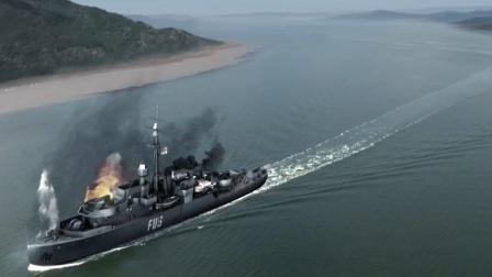 外交风云:外国军舰闯入长江,以为我国好欺负,不料下秒就被炸惨