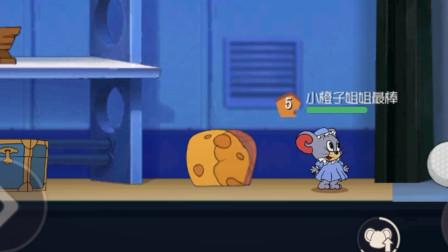 猫和老鼠手游:我的奇葩队友,一直搬一个奶酪用了八分钟?