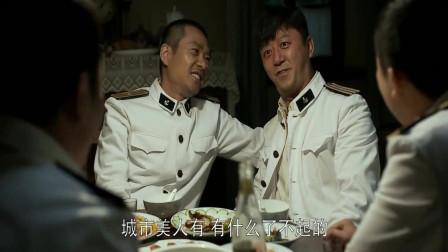 父母爱情:江德福醉酒乱说话,安杰一脸娇羞!