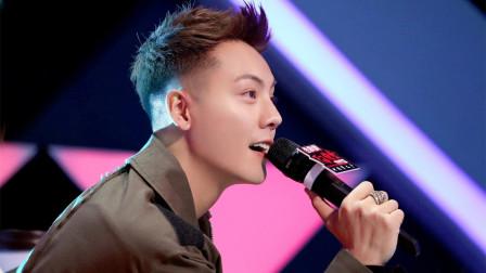 香港歌手陈伟霆终于对《野狼Disco》下手了,正宗粤语太上头