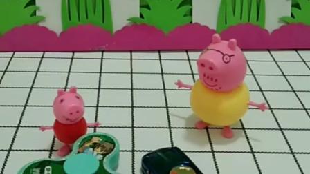 猪爸爸和佩奇都用自己的零花钱买了好玩的陀螺哦