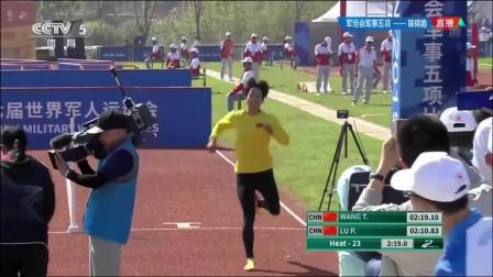 军事五项女子个人障碍跑 卢嫔嫔破世界纪录!