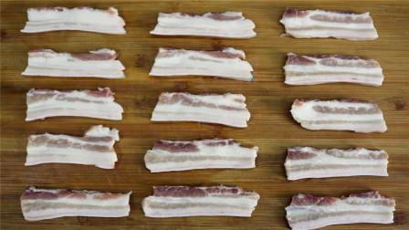 五花肉不要只会红烧了,四川师傅教你秘制做法,比扣肉都更好吃