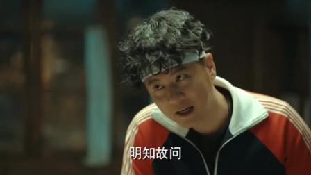 《激荡》江涛向哥哥说出他喜欢温泉的心意,哥哥说这才是头等大事