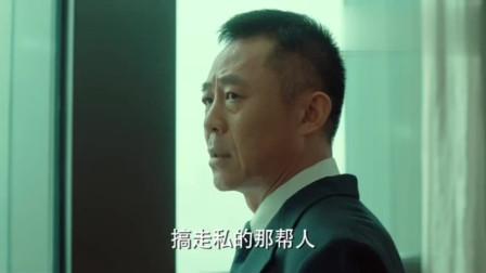 《激荡》顾亦雄决定放弃整陆江涛