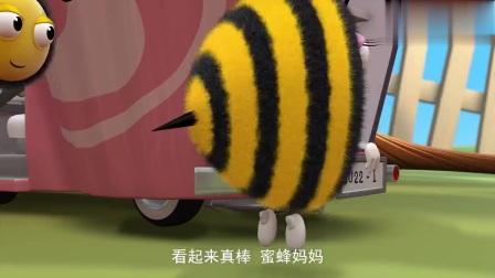小蜜蜂2:妈妈的鲜果蛋糕,成为最抢手的,真是太棒啦