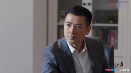 在远方:刘云天面临撤职,总裁职位或由路晓欧接任