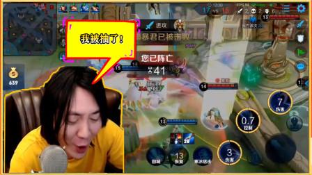 张大仙:我们等钟馗抽奖,他抽奖抽到了我们就直接赢了!