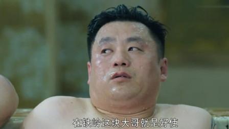 小伙洗澡假装大哥,不料把顾客吓坏了,老板还因祸得福!